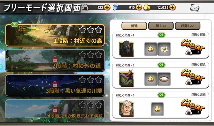 Ynuyasha Yomigaeru Monogatari The Awakening Story android ios 09
