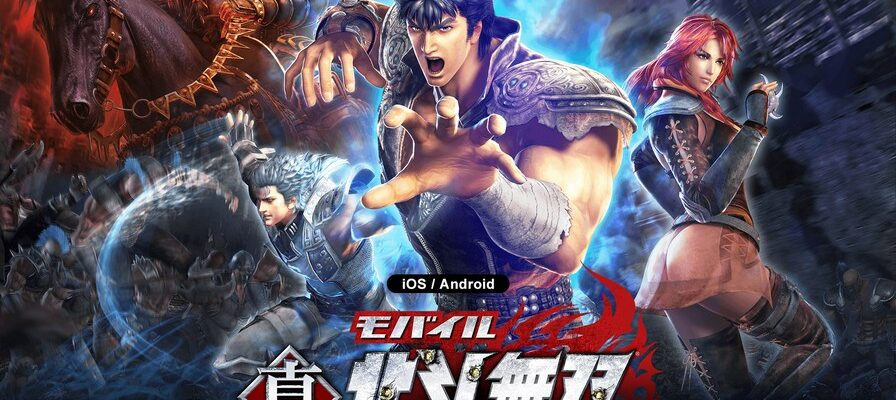 Fist-of-the-North-Star-Kens-Rage-2-Mobile-Shin-Hokuto-Musou-ios-android