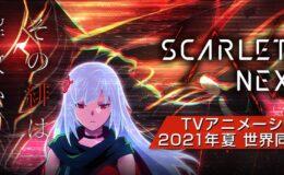 scarlet nexus anime sunrise capa