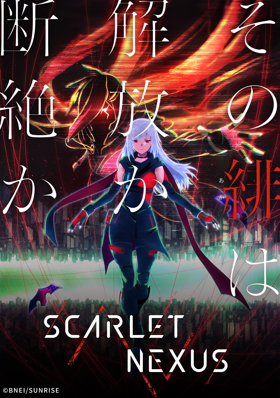 scarlet nexus anime sunrise